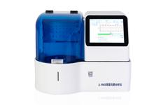 微量元素分析仪JL996-D
